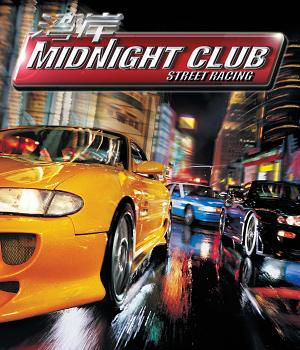 Midnight Club   Street Racing Coverart تحميل  لعبة سباق السيارات الرائعة Street Racing Club مجانا