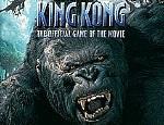تحميل لعبة King Kong مجانا