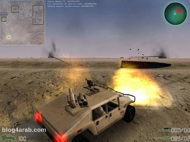 free Humvee Assault - Iraq