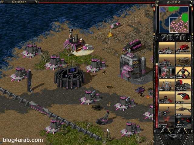 downlaod Command & Conquer Tiberian Sun full game