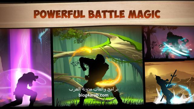 تحميل لعبة قتال الظل شادو فايت Shadow Fight مجانا برابط مباشر