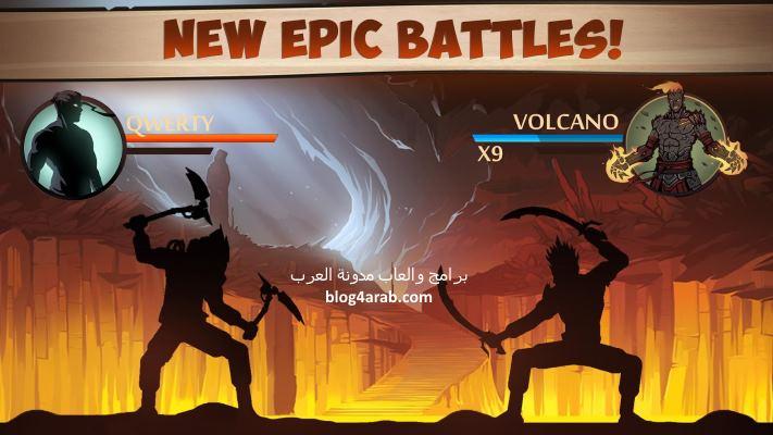 تحميل لعبة مقاتل الظل شادو فايت Shadow Fight مجانا برابط مباشر