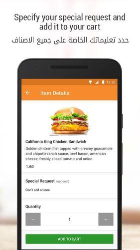 تحميل تطبيق طلبات Talabat لطلب الطعام اون لاين مجانا للموبايل