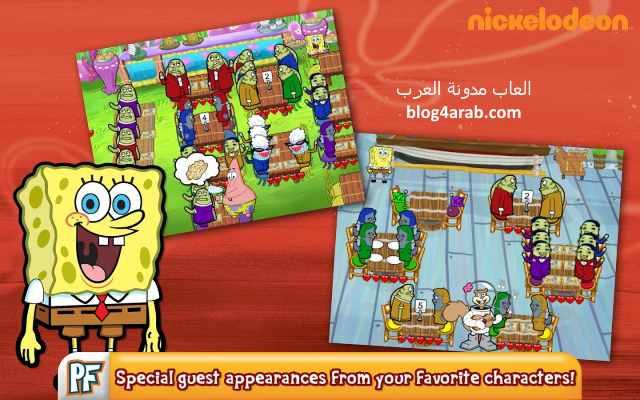 تحميل لعبة سبونج بوب الطباخ Sponge Bob مجانا للكمبيوتر والموبايل