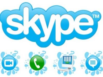 تحميل برنامج سكاي بي Skype مجانا برنامج المكالمات المجانية