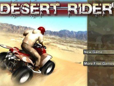 تحميل لعبة سباق دراجات صحراوية مجانا للكمبيوتر Desert Moto Racing