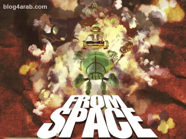 download From Space free
