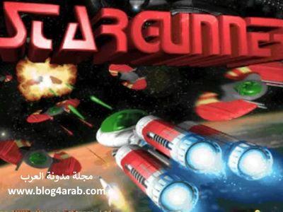 تحميل العاب كمبيوتر 2018 بحجم صغير حرب النجوم Star Gunner