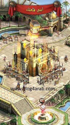 revenge-of-sultans-games-download-mobile