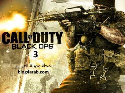 تحميل لعبة كول اوف ديوتي Call of Duty للكمبيوتر مضغوطة