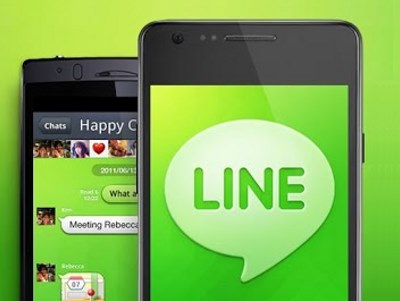 تحميل برنامج لاين اخر اصدار مجانا Download LINE Free