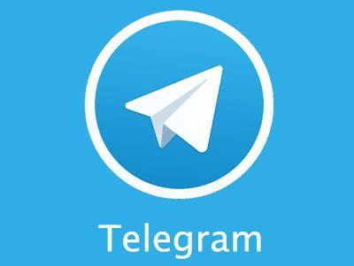 telegram تحميل للكمبيوتر