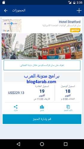 booking com hotel