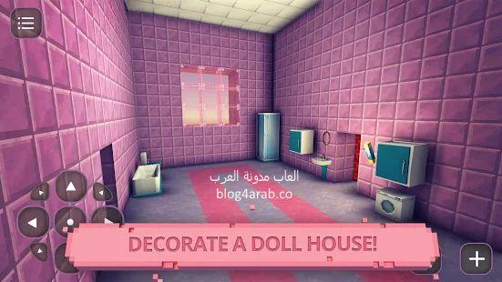 تحميل لعبة ترتيب وتنظيف المنزل مجانا للاطفال Kids House Clean