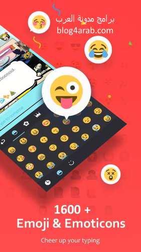 تحميل لوحة مفاتيح جنجربريد
