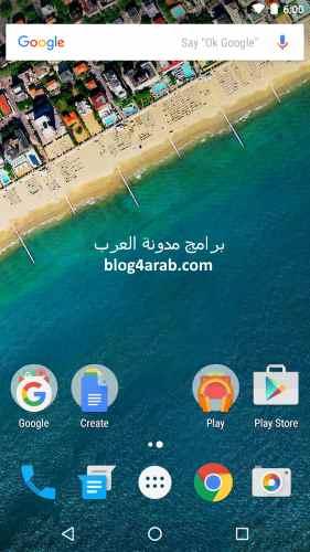 تحميل جوجل ناو لانشر - تنزيل برنامج مشغل جوجل Google Launcher