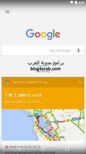 تحميل برنامج جوجل ناو لانشر للواجهات الرسومية Google Now Launcher