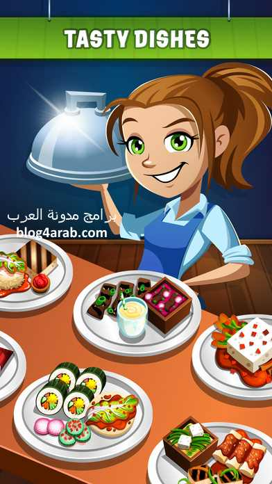 تحميل العاب بنات تلبيس و طبخ للموبايل لعبة كوكينج داش,