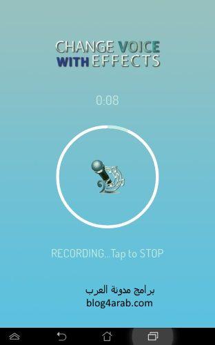 تحميل تطبيق تغيير نبرة الصوت اثناء المكالمة لجميع الاجهزة مجانا