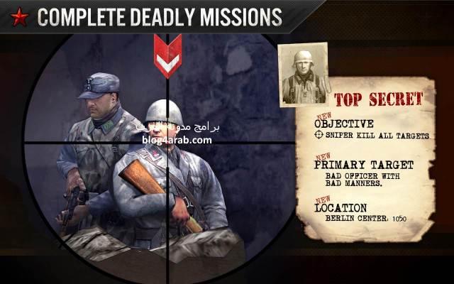 تحميل اقوى لعبة حربية FRONTLINE COMMANDO الكوماندو 2017
