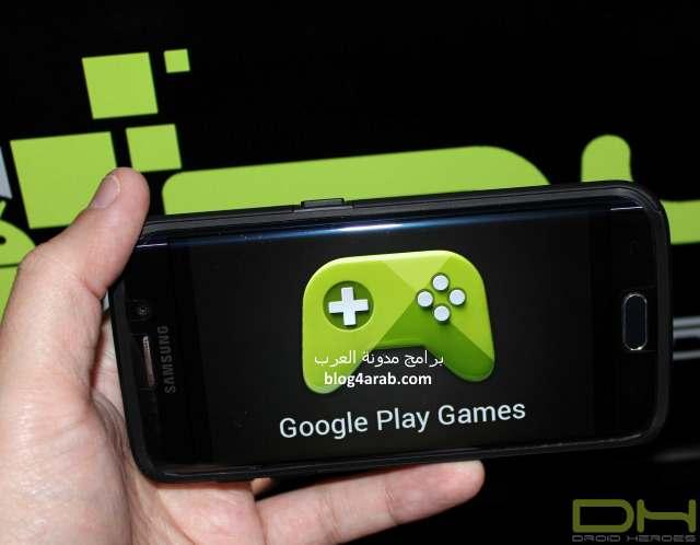 تحميل برنامج مركز الالعاب لجوجل بلاي Google Play Games للاندرويد