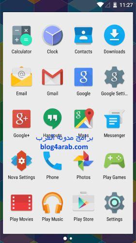 تحميل وتنزيل افضل متصفح انترنت Opera للكمبيوتر والموبايل بحجم صغير