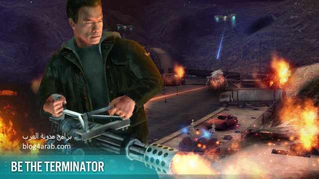 تحميل لعبة terminator