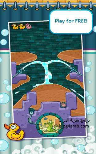 تحميل لعبة التمساح والماء من ميديا فاير