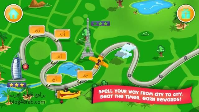 تحميل برنامج تعليم الاطفال الحروف والارقام