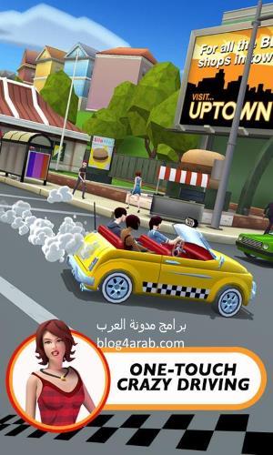 تحميل لعبة كريزي تكسي توصيل الناس التحديث الاخير Crazy Taxi