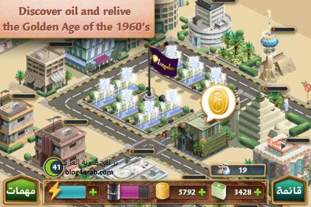 تحميل اجمل لعبة للاندرويد 2017 لعبة سلطان الصحراء مجانا