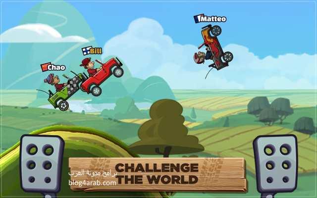 تحميل العاب سيارات للاطفال على الموبايل Hill Climb Racing