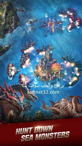 تحميل العاب اكشن حرب مضغوطه مجانا لعبة حرب السفن للاندرويد