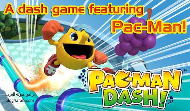 تحميل العاب خفيفة للموبايل لعبة PAC MAN DASH باك مان