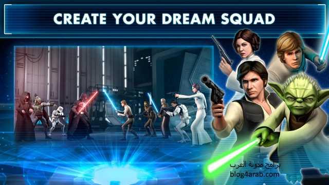 تحميل العاب حرب النجوم الاصلية باخر اصدار للاندرويد Star Wars