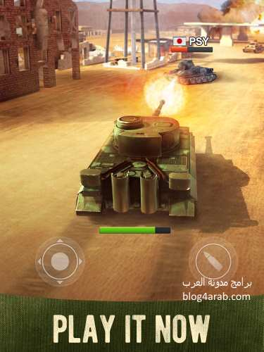 تحميل افضل العاب الاكشن للاندرويد لعبة War Machines Tank Shooter