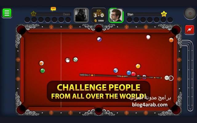 تحميل لعبة 8 ball pool بلياردو 8 بول مجانا للاندرويد