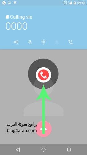 برنامج تسجيل الصوت واضافة مؤثرات