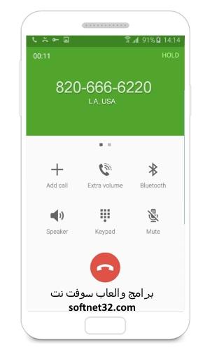 تحميل برنامج المكالمات الوهمية