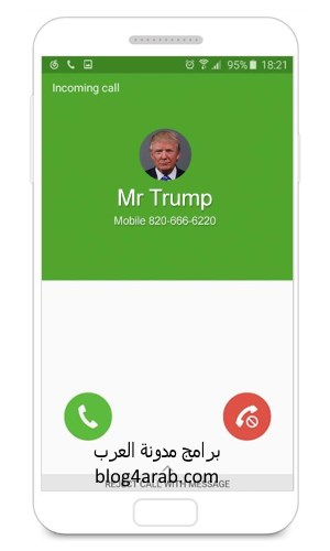 تنزيل برنامج المكالمات الوهمية مجانا