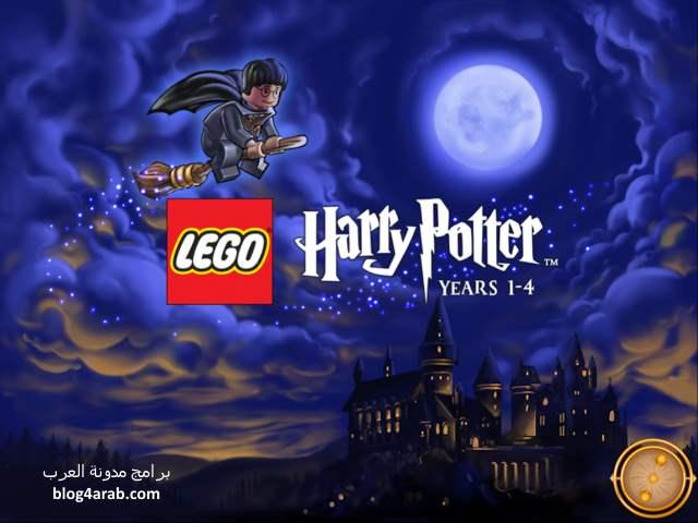 تحميل لعبة السحر هاري بوتر للموبايل مجانا Harry Potter