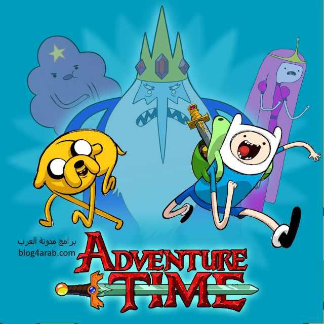 تنزيل العاب وقت المغامرة Adventure Time برابط سريع و مجاني