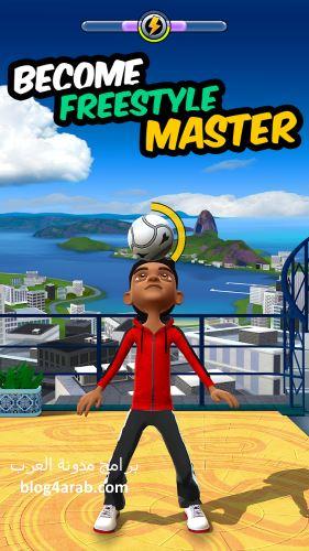 تحميل العاب كرة قدم الشوارع مجانا للاندرويد والأيفون FreeStyle Soccer