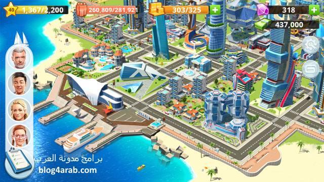 تحميل لعبة بناء مدينة الملاهي مجانا