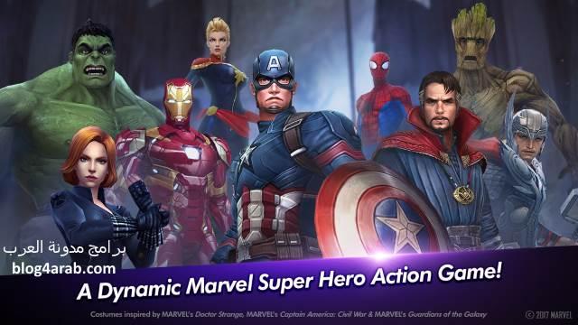 تحميل لعبة الأبطال الخارقون مارفيل للاندرويد MARVEL Future 2017