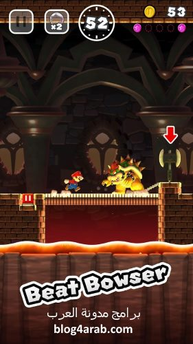 تحميل لعبة سوبر ماريو رن للاندرويد Download Super Mario Run