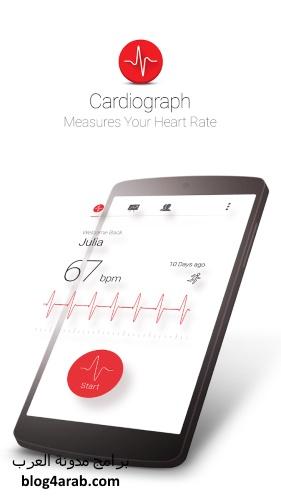 تنزيل قياس دقات وضربات القلب مجانا للموبايل Instant Heart Rate