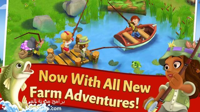 تحميل لعبة اعتني بمزرعتك فارم فيل Farmville مجانا للاندرويد 2018