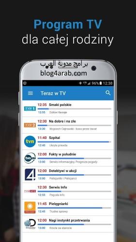 تحميل افضل تطبيق لمشاهدة الافلام والبرامج التلفزيونية على الجوال مجانا
