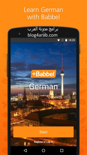 تحميل برنامج تعلم اللغة الالمانية للمبتدئين Learn To Speak German